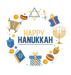 Hanukkah celebration with david star and book vector
