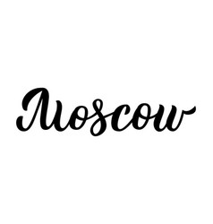 moscow hand lettering vector image