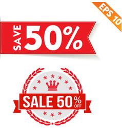 Sale Emblem vector