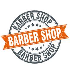 Barber shop round grunge ribbon stamp vector