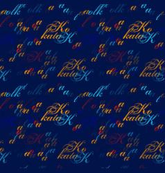 Kolkata seamless pattern vector