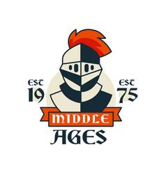 middle ages logo esc 1975 vintage badge or label vector image