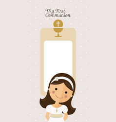 My first communion vertical invitation with vector