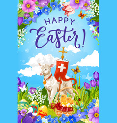 easter eggs and chicks in basket with lamb of god vector image