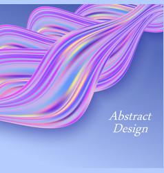 Holographic pastel wave background purple vector