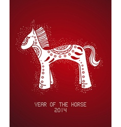 Chinese Zodiac Year of the Horse vector image vector image