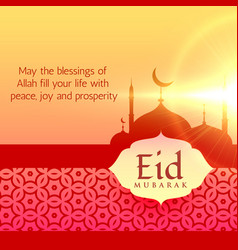 beautiful eid festival greeting background design vector image