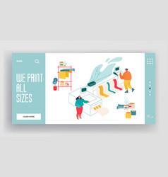 Printshop or printing house service center website vector