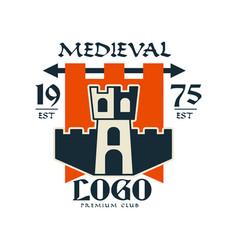 Medieval logo premium club est 1975 vintage vector
