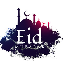 mosque shape in grunge background for eid festival vector image