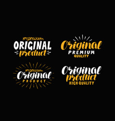 original product quality logo or label lettering vector image