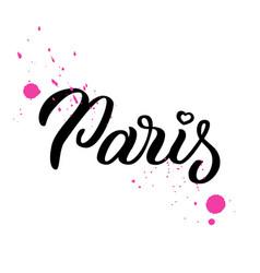 Paris hand lettering vector