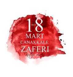 18 march canakkale victory dayturkish tr 18 mart vector