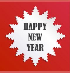 creative happy new year 2018 design card on modern vector image
