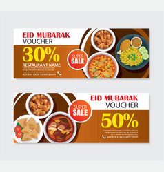 eid mubarak sale banner voucher with food vector image