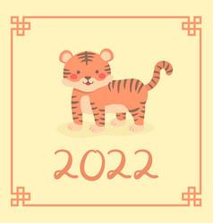 chinese new year 2022 cute tiger zodiac cartoon vector image