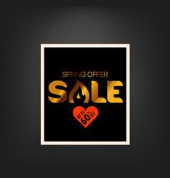 season sale offer banner template vector image
