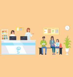 patients at reception orange vector image