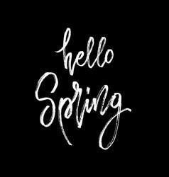 hand drawn seasonal lettering vector image vector image