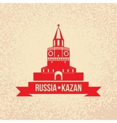 Architectural symbol of Kazan the capital of vector image