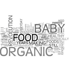 what you should know about organic baby foods vector image