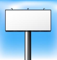 advertising outdoor vector image