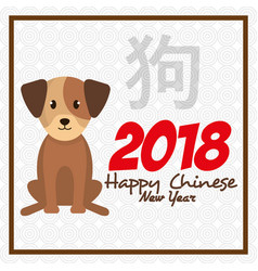 happy chinese new year 2018 poster vector image
