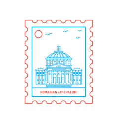 romanian athenaeum postage stamp blue and red vector image