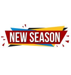 new season banner design vector image