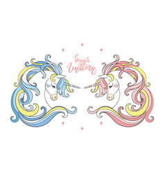 two magic cute cartoon unicorns vector image