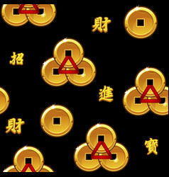Chinese seamless pattern with feng shui coins vector