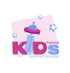 Cute ufo space trip kids channel emblem design vector