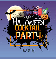 Halloween cocktail party poster vector