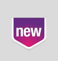 new label ribbon purple vector image
