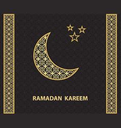 ramadan greeting card with moon vector image vector image