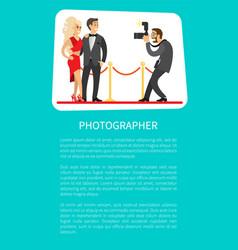 Photographer making photos of popular movie stars vector