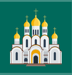 cathedral orthodox churche temple building vector image vector image