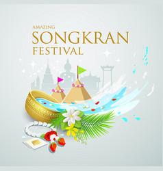 songkran festival water splash of thailand vector image