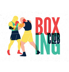 Boxing club and martial arts sport fight poster vector
