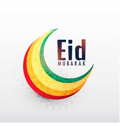 colorful crescent moon for eid mubarak festival vector image vector image