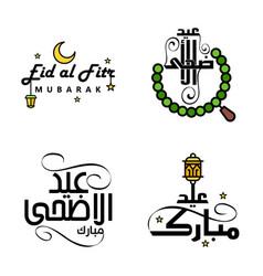 Eid mubarak handwritten lettering pack 4 vector