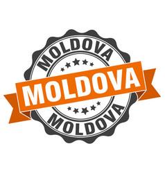moldova round ribbon seal vector image