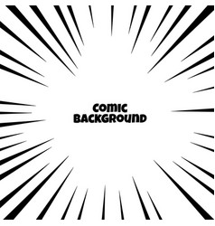 Comic zoom rays focus lines background design vector