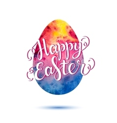 Happy Easter lettering on watercolor egg vector image