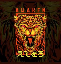 awaken vector image