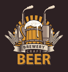 logo for a pub or a brewery with wooden mug vector image