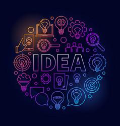 idea round bright vector image