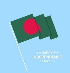 Bangladesh independence day typographic design vector