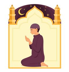 Muslim man pray to god vector