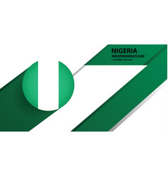 nigeria independence day background vector image